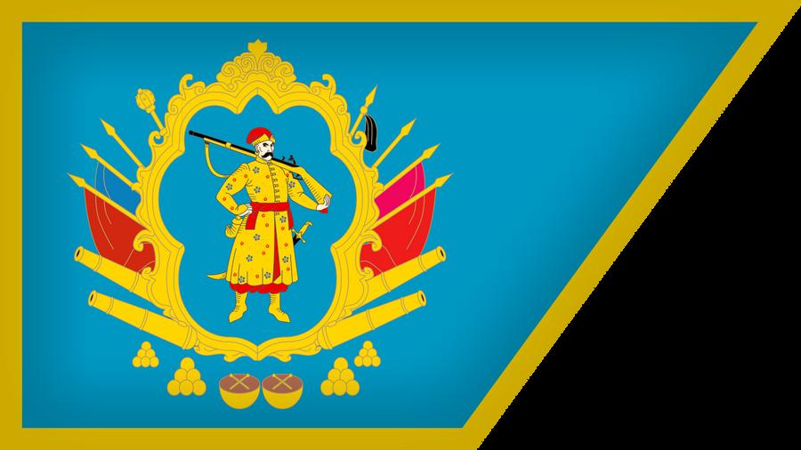 Cossack Hetmanate by Xumarov