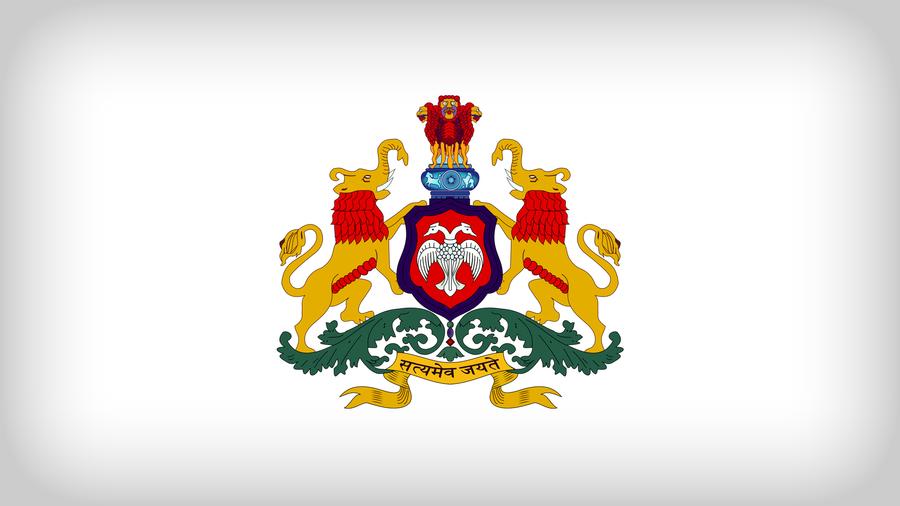 Karnataka by Xumarov