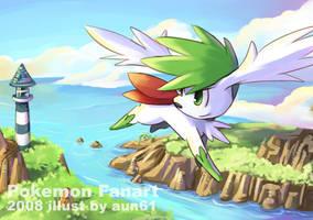 Flying Shaymin by aun61