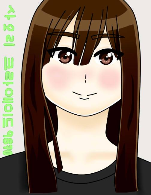 SaoriKlaeid9870's Profile Picture