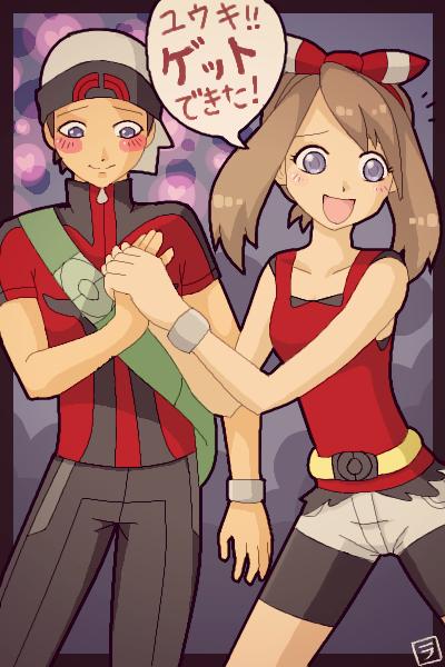 Yuuki and Haruka by niwatori