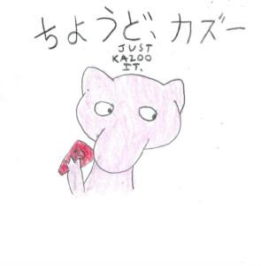 MewOnKazoo's Profile Picture