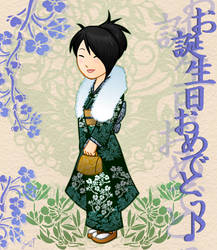Goseijin no Hi Omedetou by samuka