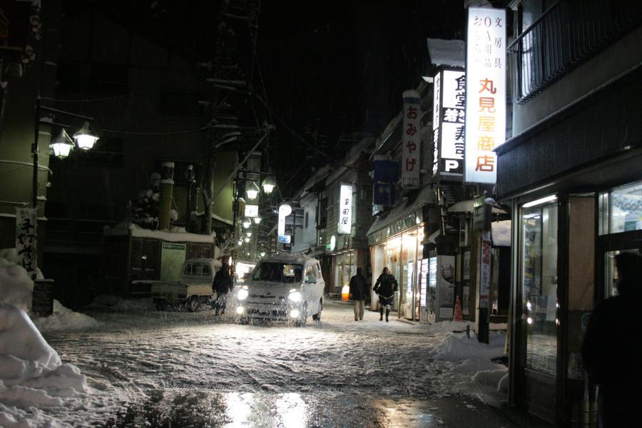 Downtown Nozawa Onsen by faramir