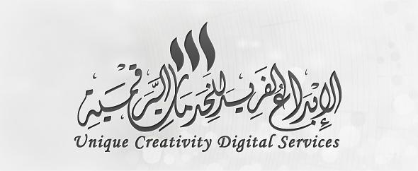 UniqueCreativity's Profile Picture