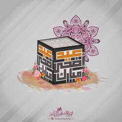 Eid Card 08