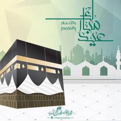 Eid Card 14
