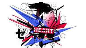 Resurrection Prod - Heart by Daisu-Art