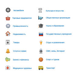 Rostteleinform's icons
