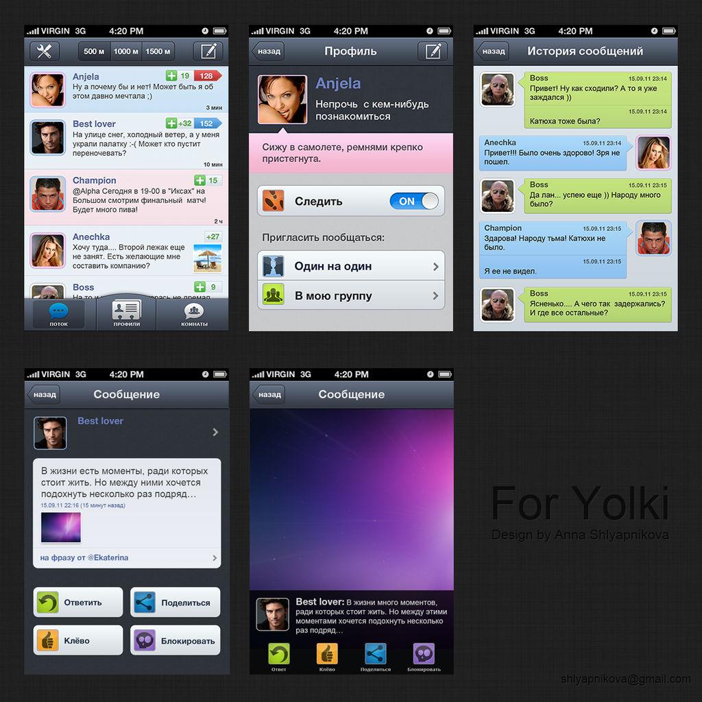 Yolki app