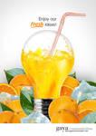 Fresh Idea Juice