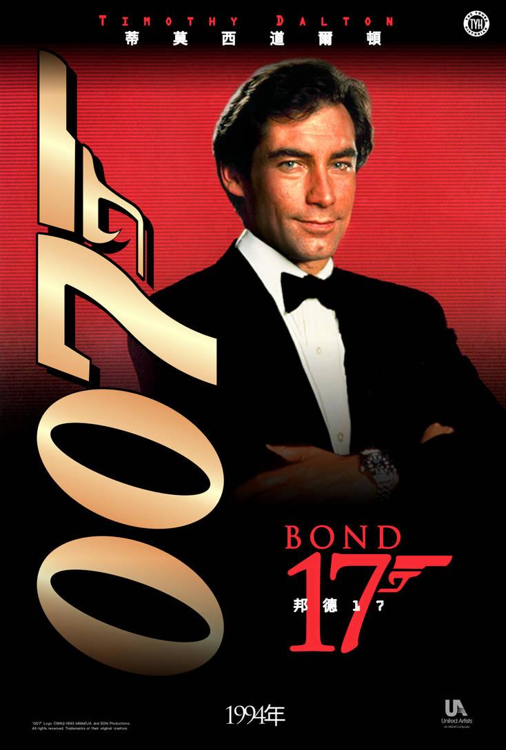 Bond 17 (1994) International teaser (FAN-MADE) by