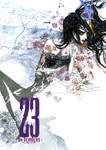 23 De Vlinders