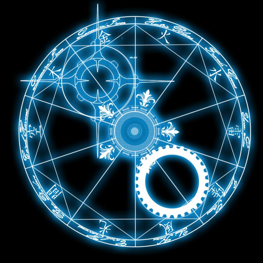 Ring Of Arcane Signets  Gp