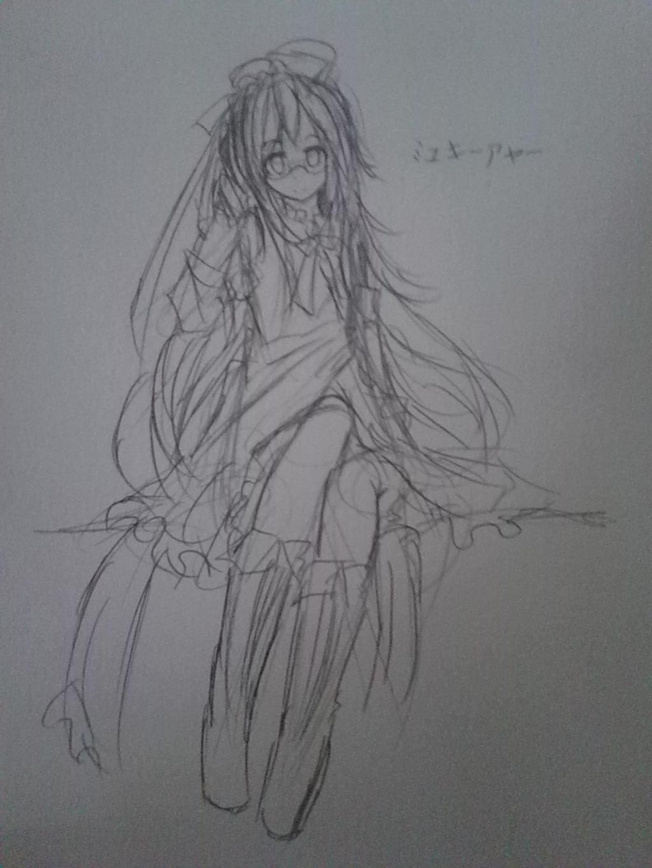 MiyukiAya202's Profile Picture