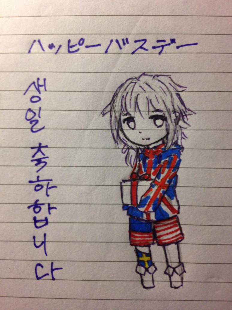 Happy Birthday by MiyukiAya202