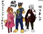 Year of the Dog 1 by MiyukiAya202