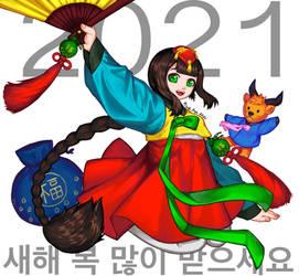 Korean New Year! by MiyukiAya202