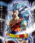 Songoku SSJ3 + Ultra Instinct + Tail