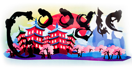 My Doodle 4 Google by KMC-Productions