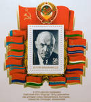 Lenin with flags of the USSR