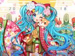HAPPY NEW YEAR 2018 [Hatsune Miku]