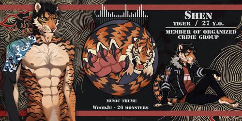 Yakuza tiger