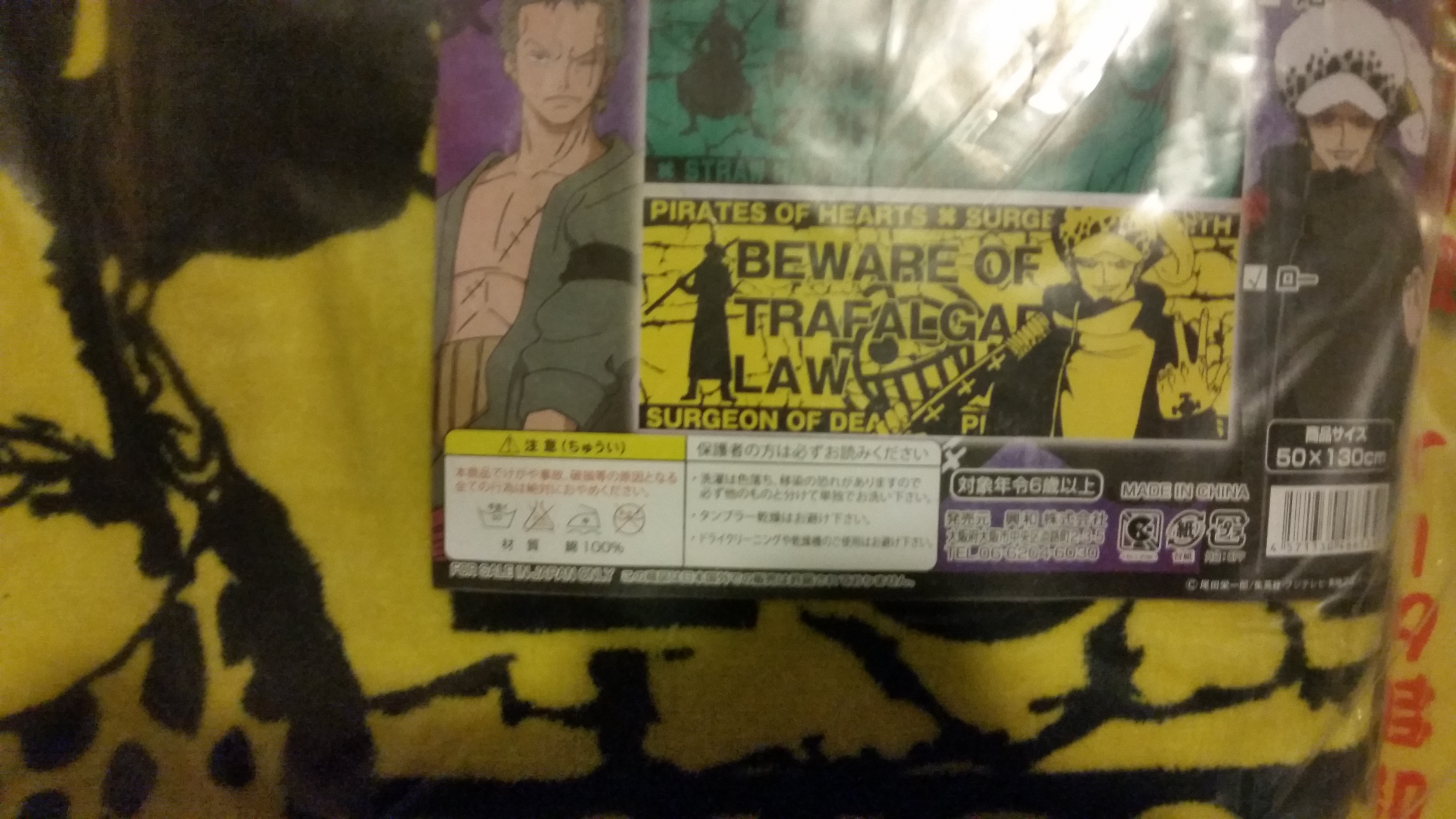 Law Collection Part 78