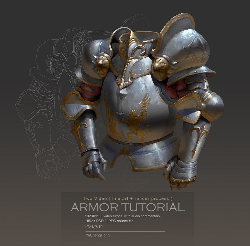 Armor tutorial by yuchenghong