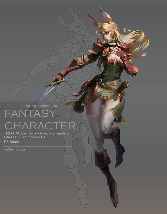 Character Design Tutorial Deviantart : Paint the fantasy character by yuchenghong on deviantart