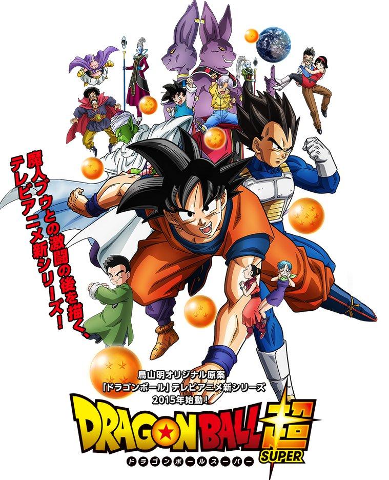 อ่านการ์ตูน Dragonball Super