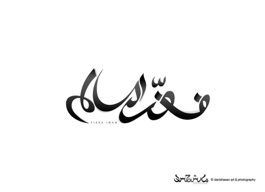 Calligraphy logo project fi by cnj danish on deviantart
