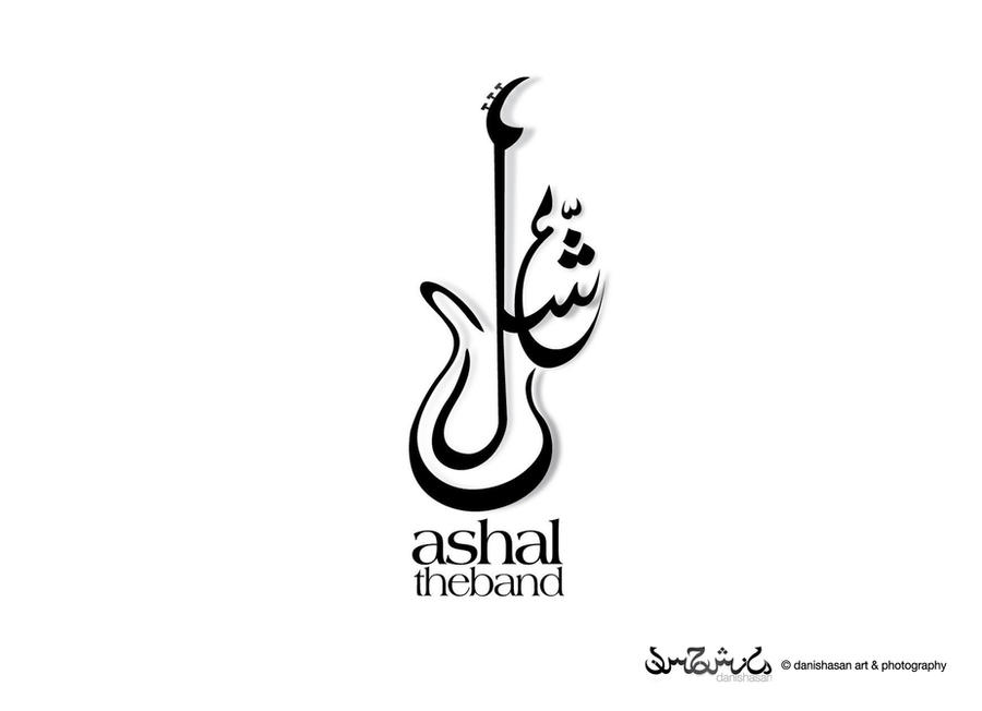 Calligraphy logo project atb by cnj danish on deviantart Calligraphy logo