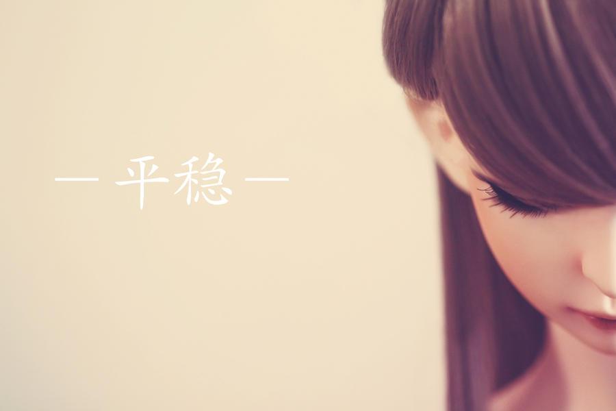 tranquility by Kizuka-Kirasaki