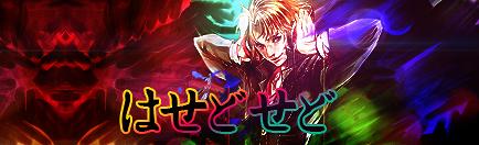 Hanamura by regal0lion