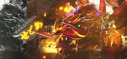 Dragonwing by regal0lion
