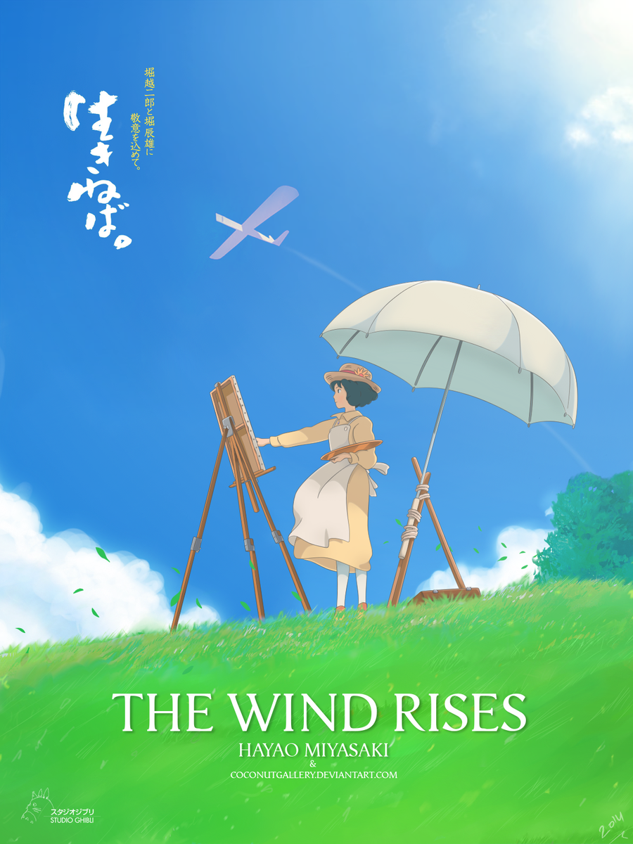 When The Wind Rises By CoconutGallery