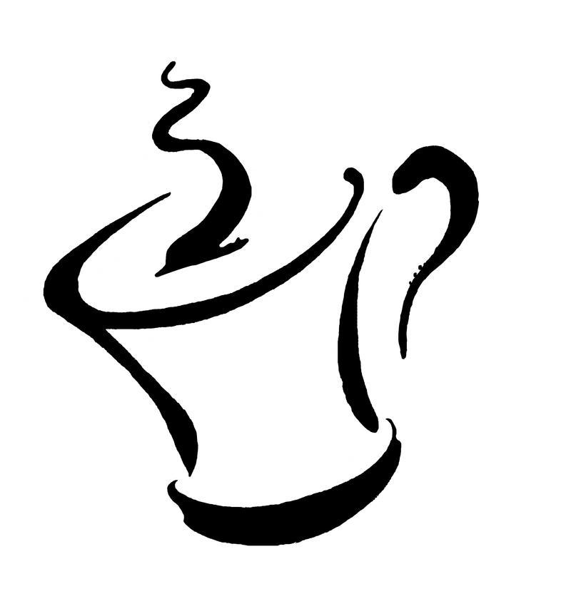 Coffee Shop Logo Ideas Coffee Shop Logo by Archannus
