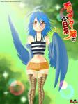 Monster Musume no Iru Nichijou (Papi)