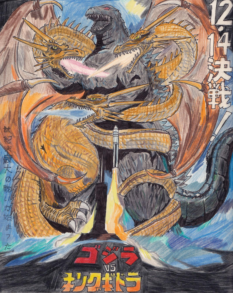 Godzilla VS King Ghidorah by infinitegreen28 on DeviantArt