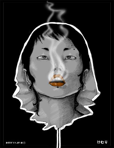 Kemuri by Katie-Watersell