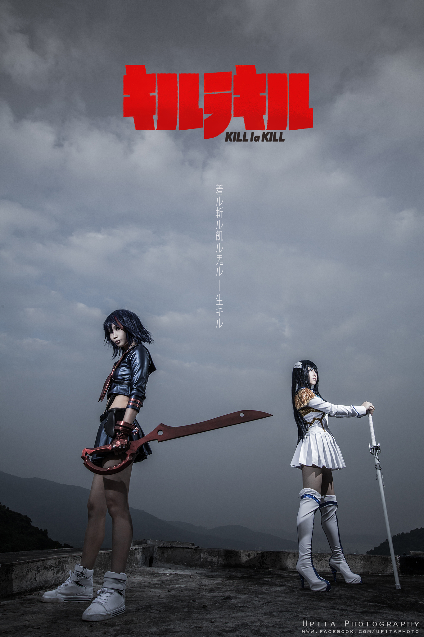 [Cosplay]KILL la KILL by UPita