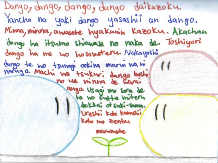 Dango Daikazoku By Hotaru911 On Deviantart