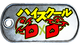 Battlefield 3 High School Dxd Dog Tag by MasterAlucard75