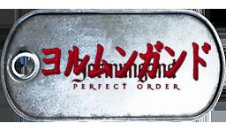 Battlefield 3 Jormungand Perfect Order Dog Tag by MasterAlucard75