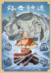 Avatar: The Last Pieces of the Airbender Culture