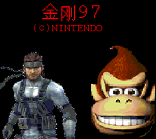 Donkey Kong 97 by ElPotatoesDahMahn