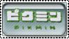 Pikmin Stamp by Blizzardwind