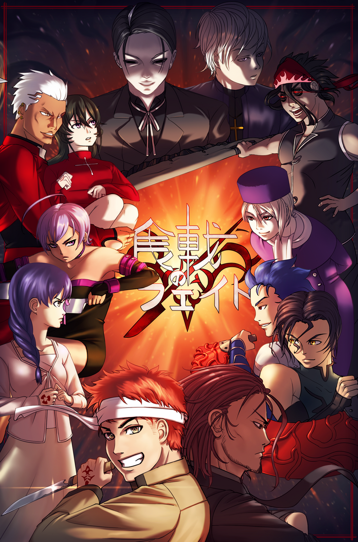 Shokugeki No Fate by MarikBentusi