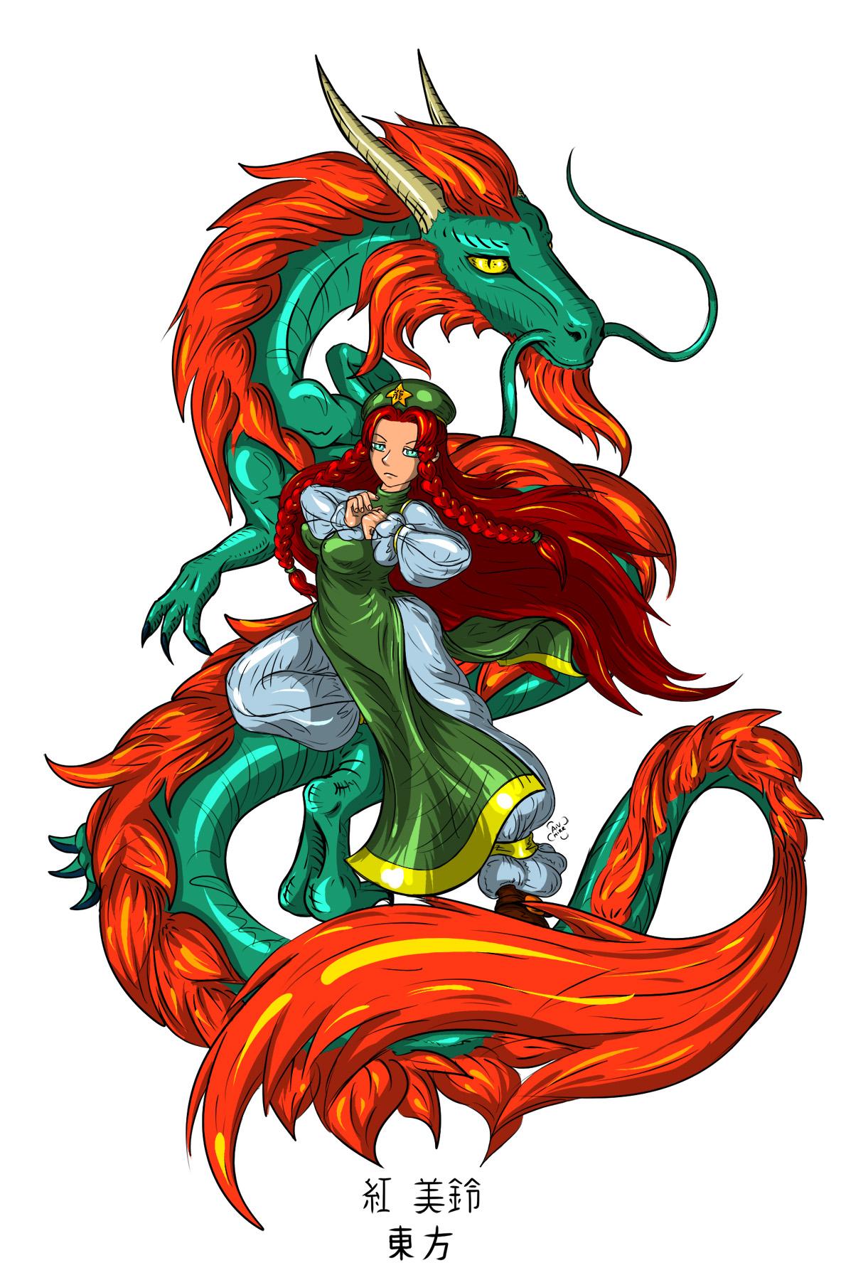 Chienese gatekeeper Hong Meiling by AiVmirr